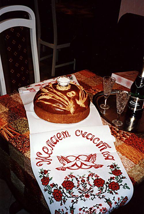 Поздравления к свадьбе каравай с солью